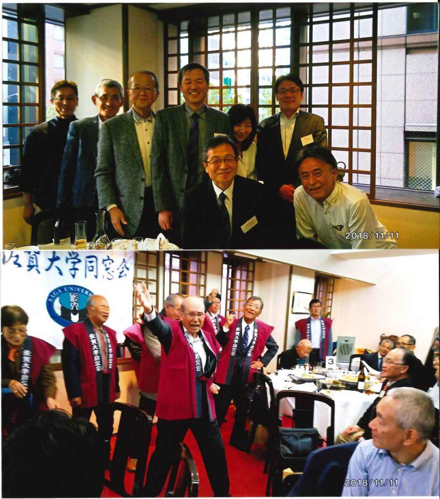 20181111東京支部